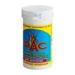 «ФАС для дезслужб» — инсектицидное средство для уничтожения бытовых насекомых